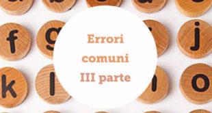 lettere-errori-comuni-inglese-parte-3