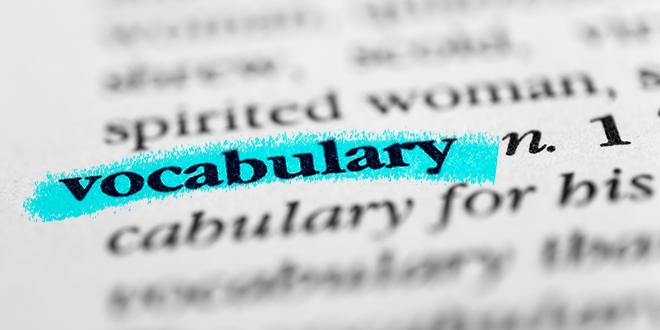 vocabolario inglese very