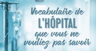 Vocabulaire-de-l'hôpital-que-vous-ne-vouliez-pas-savoir-abaenglish