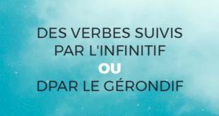 Des-verbes-suivis-par-l'infinitif-ou-par-le-gérondif-abaenglish