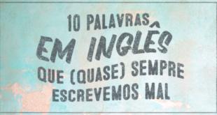 10-palavras-em-inglês-que-(quase)-sempre-escrevemos-mal
